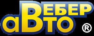 Эвакуация ВЕБЕР-АВТО Лого