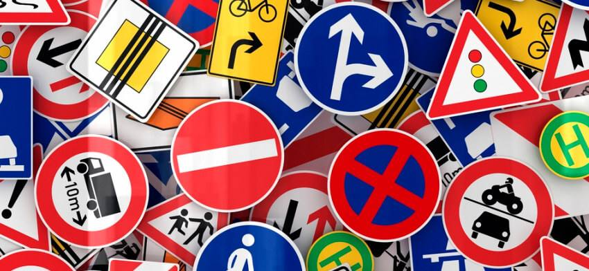 Уменьшение дорожных знаков